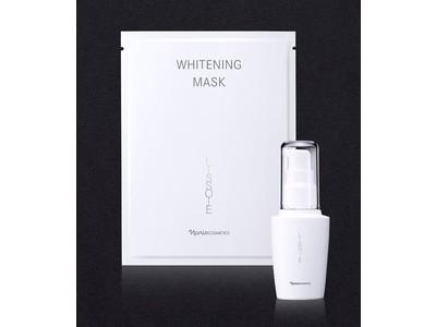 年中美白※で、キレイの先へ 薬用新ブランド「リソワ」新発売。