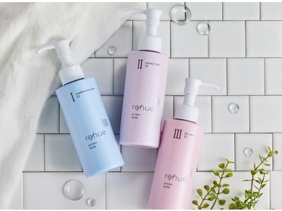 化粧水不要 1本で完結 先行型乳液 新ブランド「リニュー」デビュー