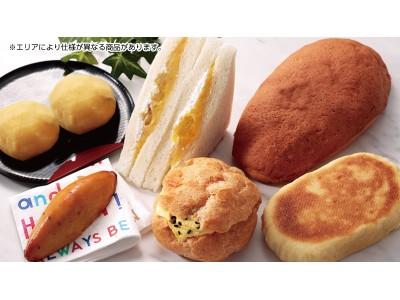 美味しいお芋を使った新商品が盛りだくさん! ローソンストア100「焼きいもフェア」