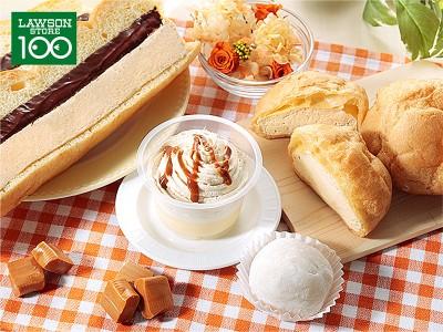 ローソンストア100「キャラメルフェア」開催!甘くとろけるキャラメル味のパンやデザートが100円で勢ぞろい