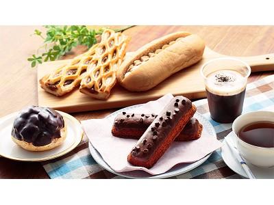 10月1日は「コーヒーの日」 魅力的なコーヒー風味の商品が登場! ローソンストア100「コーヒーフェア」開催