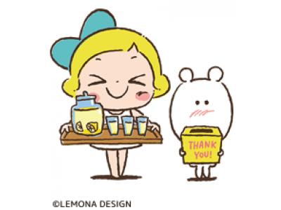 レモネードスタンドジャパン 応援アンバサダーに 「レモン&シュガー」 が就任 小児・AYA世代がん患者支援グッズ販売開始