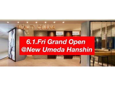 美のセレクトショップBEAUTY CELLAR(ビューティセラー)の2号店が阪神梅田本店にオープン