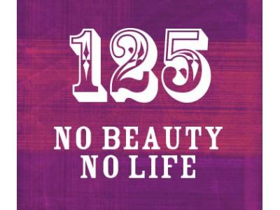 【豪華賞品が当たるイベント開催まであと4日!】1月25日は美容記念日。美容家メイ牛山の生き方に迫る(追加情報あり)