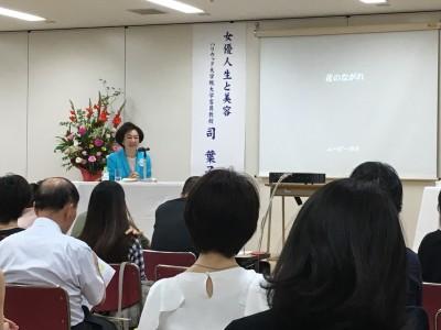 女優司葉子氏、ハリウッド美容大学院大学で美意識と女優人生の講演会開催