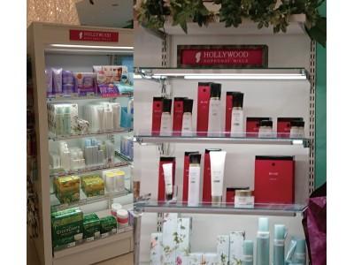 大賀薬局 都ホテル博多店にハリウッド化粧品のコーナーが登場しました