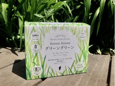 国産オーガニック青汁「グリーングリーン」の新しいパッケージに気鋭のデザイン事務所knot for(ノット・フォー)を起用