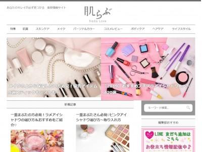 株式会社ウェブサークル、美容メディア「肌らぶ」をWaqoo社より事業譲渡契約締結のお知らせ。