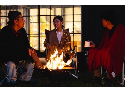 焚火やグランピングなどアウトドアで活躍する焚火ポンチョ『焚火mino』登場