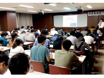 毎年キャンセル待ち続出!感動するほど単語が覚えられる「感単勉強会」を東京・大阪・滋賀の3か所で開催。