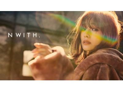 """""""まえのん""""の愛称で絶大な人気を誇る前田希美(まえだのぞみ)がディレクターを務めるアパレルブランド『N WITH.(エヌウィズ)』がOPEN!"""