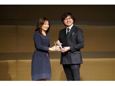 C Channel、微博日本ファッション媒体賞を受賞 ~中国最大規模のソーシャルメディア『微博(weibo)』で活躍し、大きな影響を持つ日本企業や日本人アーティストを表彰~