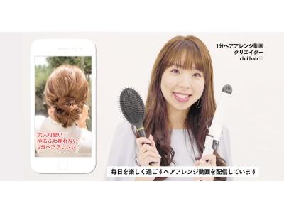 C CHANNELの新進気鋭クリッパー3名が本日10月10日(木)より新宿駅前の大型街頭ビジョン広告に登場