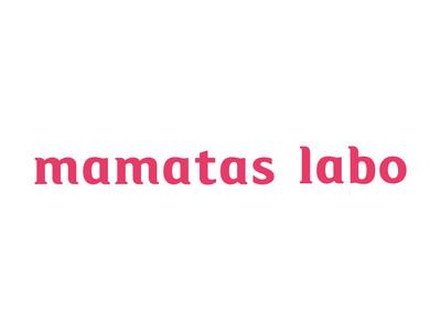 総フォロワー数100万突破!動画メディア「mamatas」が「夏休み」「帰省」についてママに調査