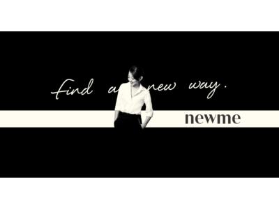 働く女性向けメディア「newme」オンラインイベント【参加無料】