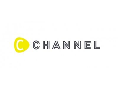 『C CHANNEL』、台湾東部地震の復興を願って支援募金の方法を動画で配信