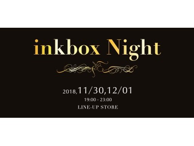 【inkbox】フォトジェニックな2日間限定パーティを大阪で開催!