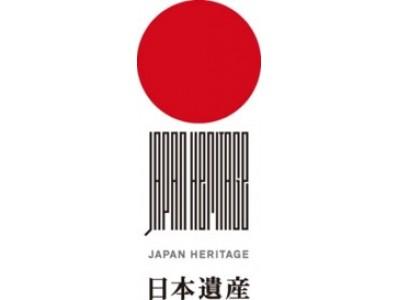 西日本最大の森林鉄道が駆け巡った地域の物語が「日本遺産」に認定森林鉄道から日本一のゆずロードへゆずが香り彩る南国土佐・中芸地域の景観と食文化