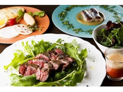世界初の医学会監修レストラン、5月29日(月)オープンの「医学会キッチン オーソモレキュラー」が5月20日(土)より予約受付を開始!