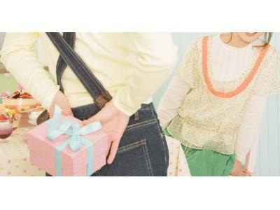 女友達の誕生日プレゼント、年代別ランキング&5選