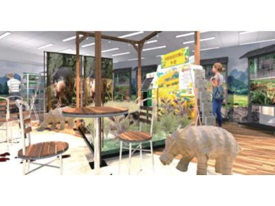 "JA安房 JAグリーン館山資材館に「人が集まり""農""を支える鳥獣被害対策館」をコンセプトとした展示ブース..."