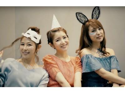 今年のハロウィントレンドは「ちょいハロ」で「ゆるハロ」私服でも楽しめるパーティーペイントムービーを公開