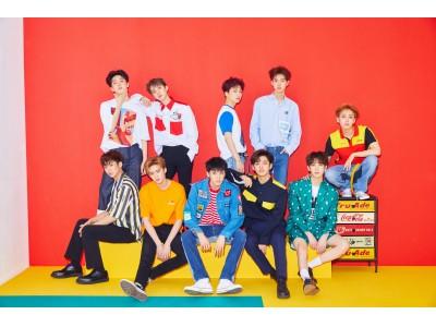 K-POPグループ PENTAGON 3RD MINI ALBUM `SHINE'発売記念スペシャルミニライブ 8月18日(土)チケット一般発売
