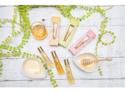 リップに塗れる、食べられる蜂蜜「LIP HONEY LAB.」登場 リップグロス容器に入った蜂蜜100%
