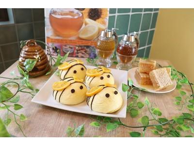 ミツバチの形のクリームパンが登場 中身もはちみつたっぷりクリーム入り クリームパン専門店キンイロ伊勢丹京都店オープン1周年記念