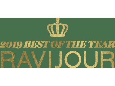 RAVIJOURより、公式オンラインストアにて2019年もっとも売れたランジェリーをランキング形式で発表。
