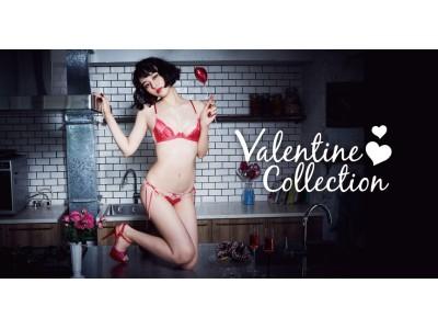 RAVIJOURより、最新バレンタインコレクションが到着。ピンクをキーカラーに、リボンやハートモチーフをあしらったランジェリーで気分を盛り上げて。