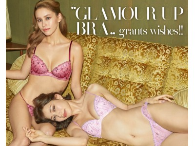 ラヴィジュールの人気NO.1ブラタイプ「グラマーアップブラ」春の新作が販売中。ドラマチックな