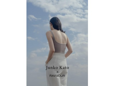 Junko Kato x RAVIJOUR、待望のコラボが再び!即完売となった大人気のタンクトップをリニューアルし再販売。