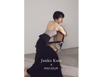 【Junko Kato x RAVIJOUR】即完売となった大人気タンクトップに、待望のグラマーサイズが登場。同シリーズのロングスリーブTシャツも、本日7/30(木)21時より同時予約開始。