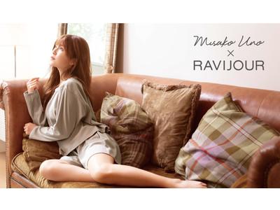 【宇野実彩子 × RAVIJOUR】2020年公式アンバサダーを務める、アーティスト・女優の宇野実彩子さんとのコラボアイテムが期間限定で発売!
