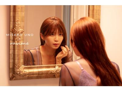 【宇野実彩子 × ravime】RAVIJOUR公式アンバサダーを務める、アーティスト・女優の宇野実彩子さんとのコラボアイテム第2弾がお披露目。