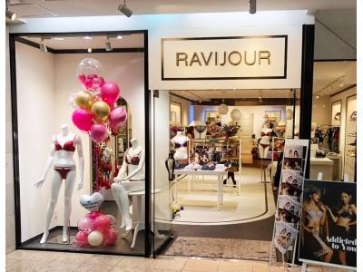 ラヴィジュールの松山路面店が11/22(木)グランドオープン。限定ノベルティもご用意。