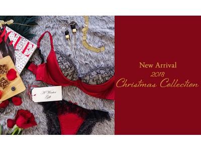 ラヴィジュールより、ホリデーシーズンを盛り上げるクリスマスコレクションが販売開始。ギフトにぴったりなメンズパンツも登場!