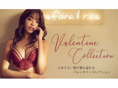 バレンタインデーに、とびきりセクシーなランジェリーを提案。ラヴィジュールから男性へのギフトにオススメな商品もご紹介。