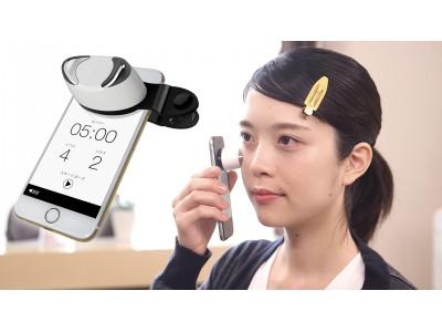 スマートフォンが美顔器に!持ち運びに便利、超コンパクトなEMS美顔器 NOFL Smart(ノーフルスマート)