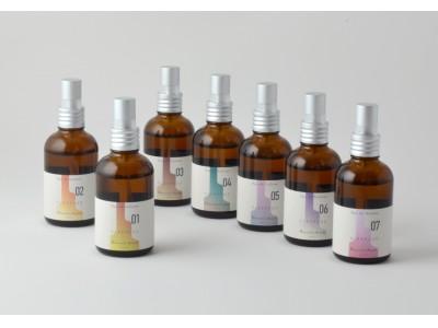 9月3日「睡眠の日」に100%天然精油配合のSLEEPLUS(スリープラス) ナイトパフューム新発売。