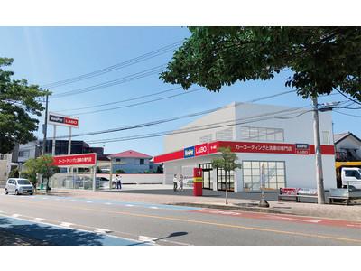神奈川県内7店舗目 「KeePer LABO 茅ヶ崎店」が9月29日にオープン!