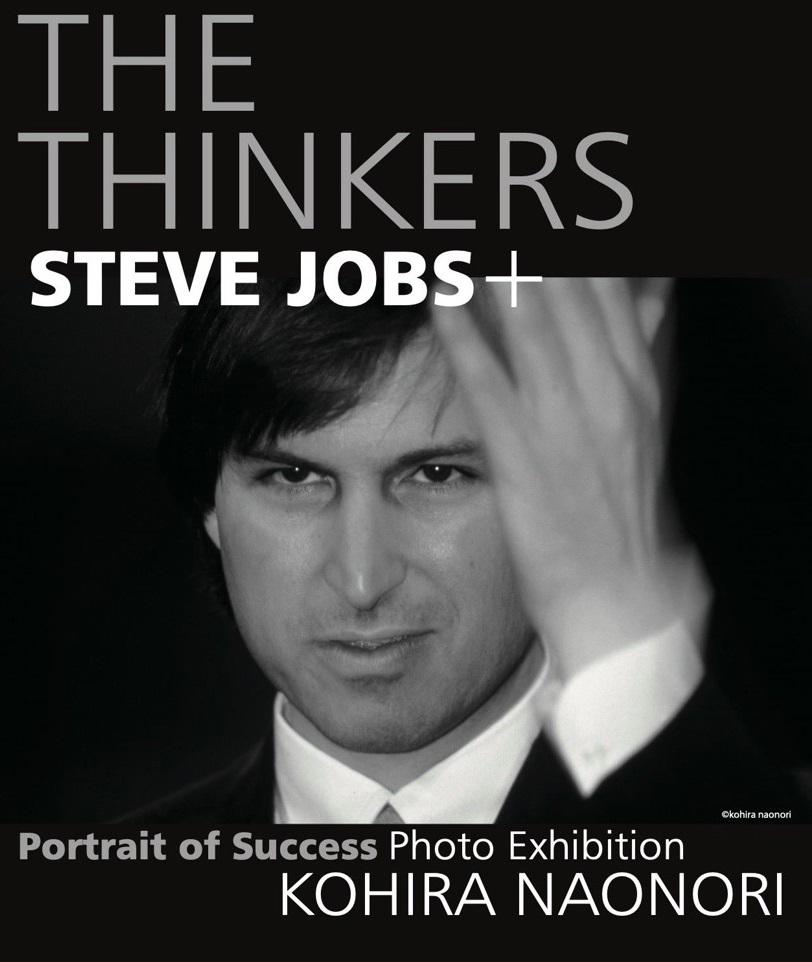 写真家 小平尚典『THE THINKERS STEVE JOBS+』展に京都芸術大学の学生が「禅とジョブズ」をテーマに映像作品で参加!