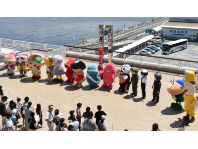 夏休み恒例!「2018サマーフェスティバルin海ほたる」を開催します~各県の人…
