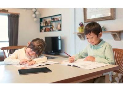 """~小学館の通信教育『まなびwith』""""教育改革2020""""意識調査~ """"教育改革2020""""に対する対策意向と対策行動に大きなギャップ"""
