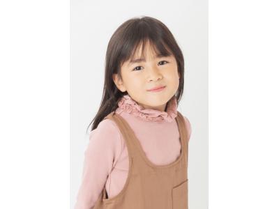 『おはスタ』祝日おはキッズとして10月14日(月)から新津ちせちゃんが出演決定!!