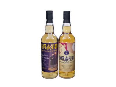 『黄昏流星群』ラベルのシングルモルト・ウイスキーは12月10日(木)昼12時に発売開始!!