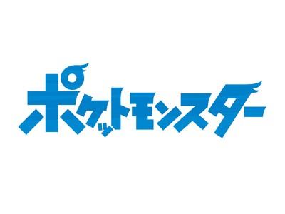 「ポケモンワールドチャンピオンシップス」ハイパークラスのバトルが遂にスタート!! シンオウ地方最強のジムリーダー・デンジ登場!!