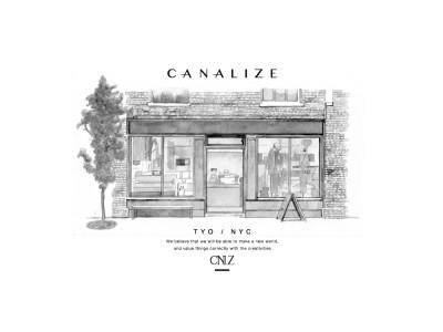 CANALIZE(キャナライズ)より アーティストとの共同ブランド開発事業をスタート