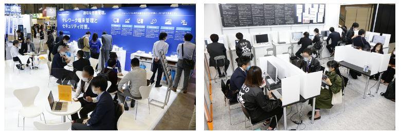 【10月30日 (金) 17:00まで】幕張メッセで開催中!第11回 Japan IT Week 秋